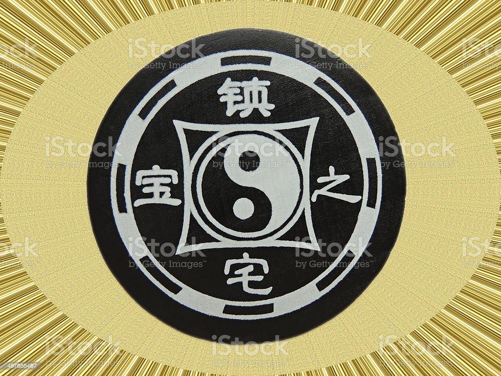 Symbol of Taoism. royalty-free stock photo