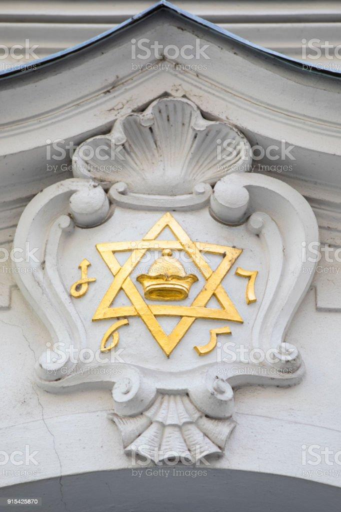 Symbol Of The Jewish Community In Prague Czech Republic Stock Photo