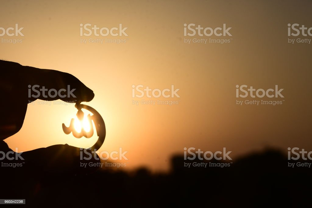 A Symbol Of The Word Allah In Arabic Stock Photo More Pictures Of