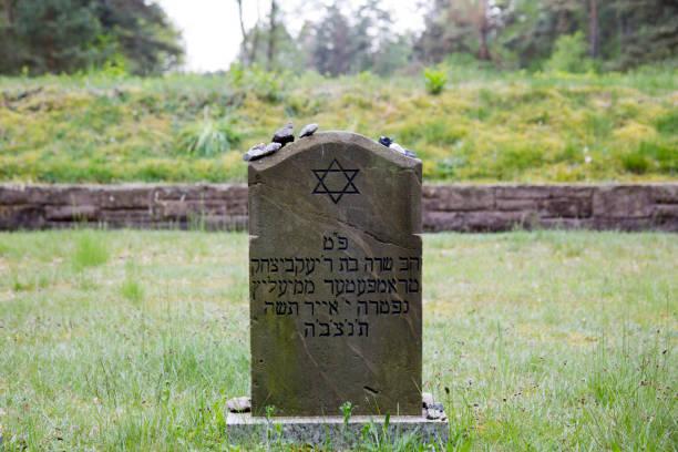Symbolic Jewish Graves Bergen-Belsen stock photo