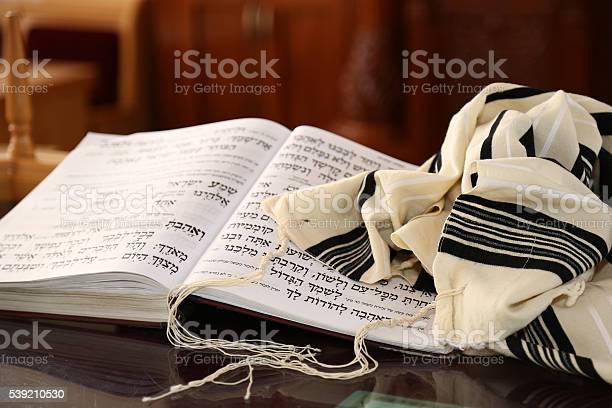 Symbole Des Judentums Stockfoto und mehr Bilder von Beten