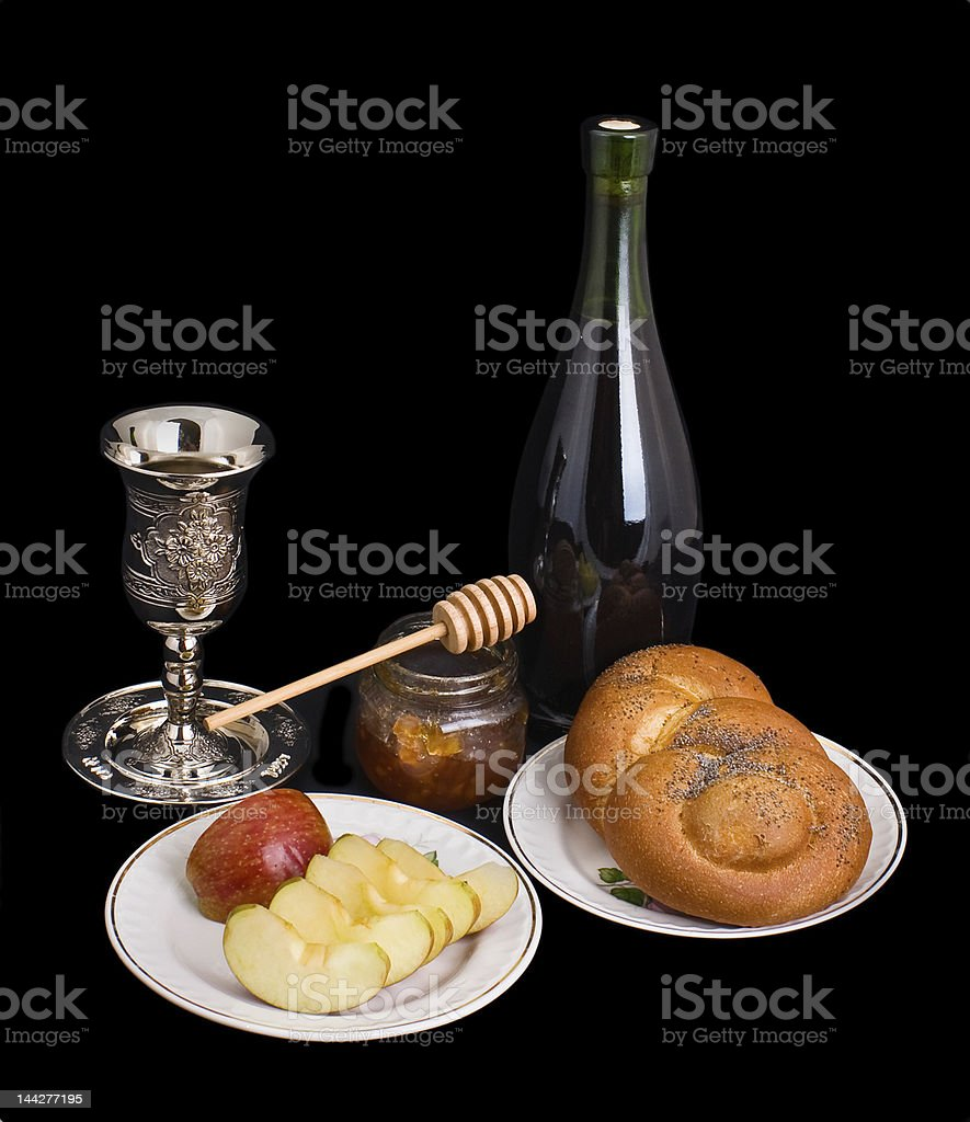symbols of the Jewish new year royalty-free stock photo