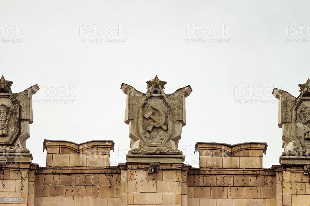 USSR symbols stock photo