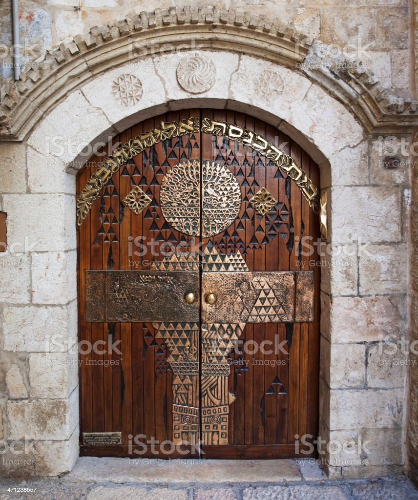 Synagogue Doors royalty-free stock photo