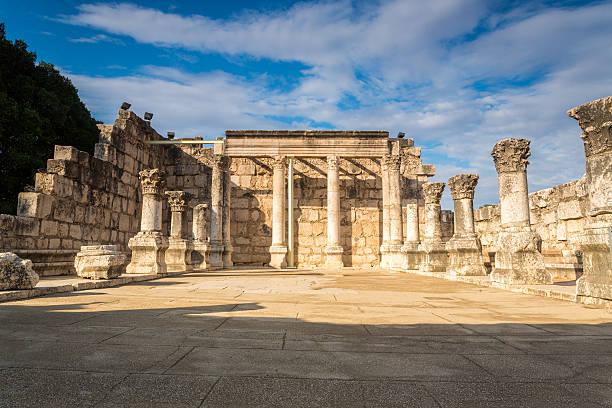 Synagoge in Jesus Stadt Capernaum – Foto