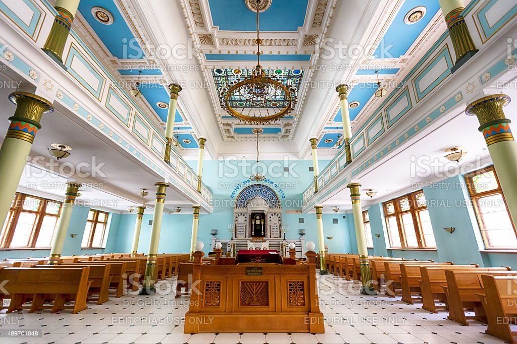 Synagogue in Riga Riga, Latvia - March 09 2014: View of the interior of Synagogue on Peitavas Street 6-8 at spring time 2015 Stock Photo