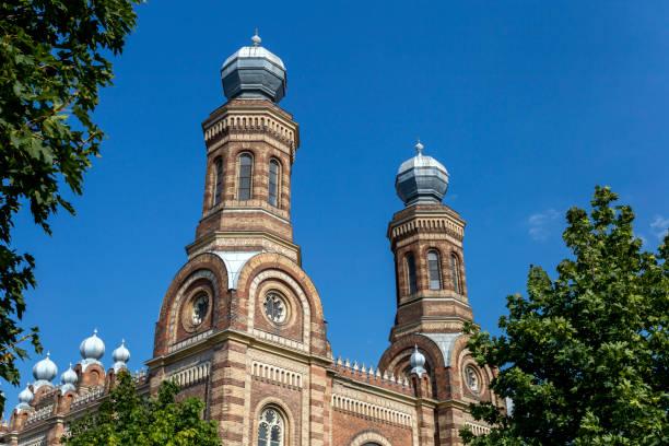 Synagogue in Szombathely, Hungary stock photo