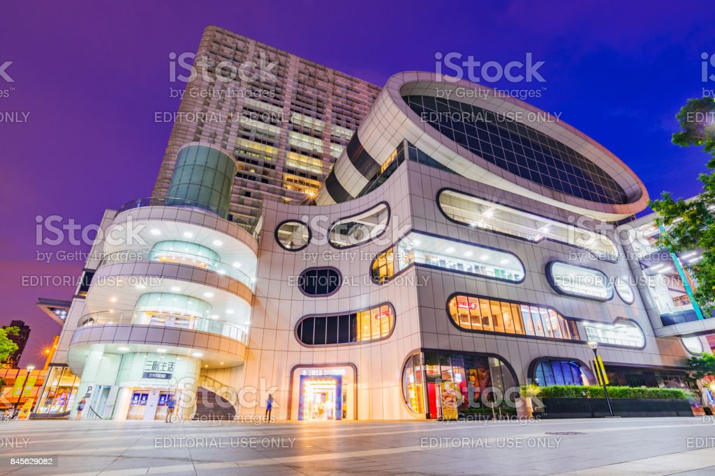Syntrend Creative Park at night stock photo