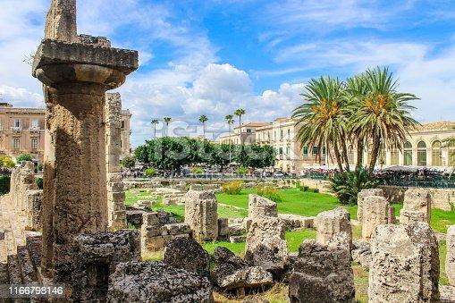 Syracuse ruins, Sicily, Italy