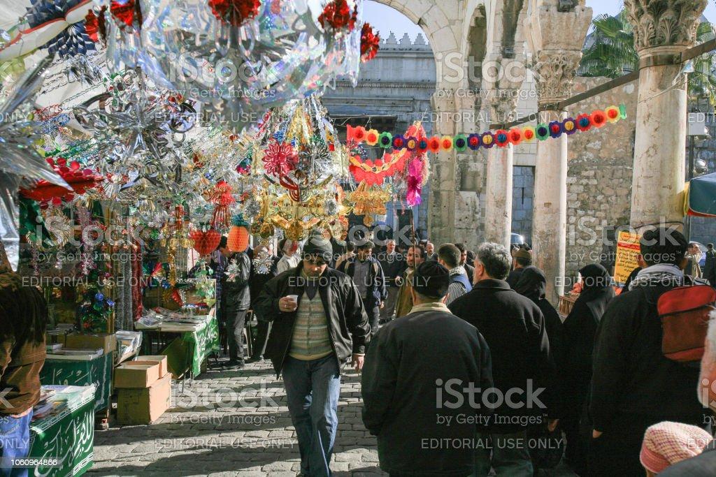 Syria Before The War People Enjoying The Market Outside The Umayyad