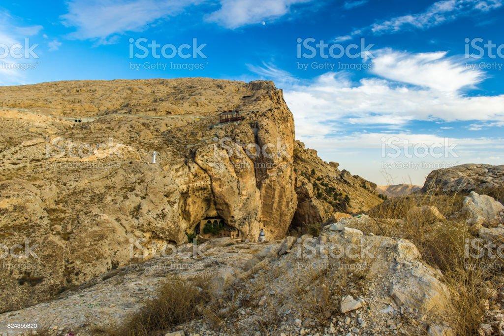 Syrian mountains stock photo