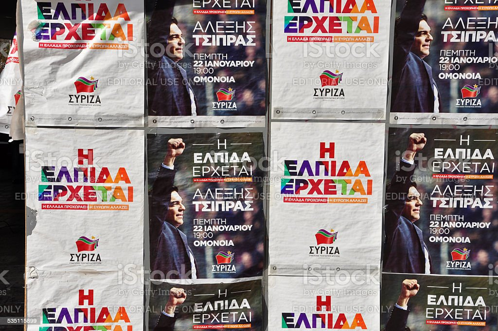 syriza campaign posters stock photo