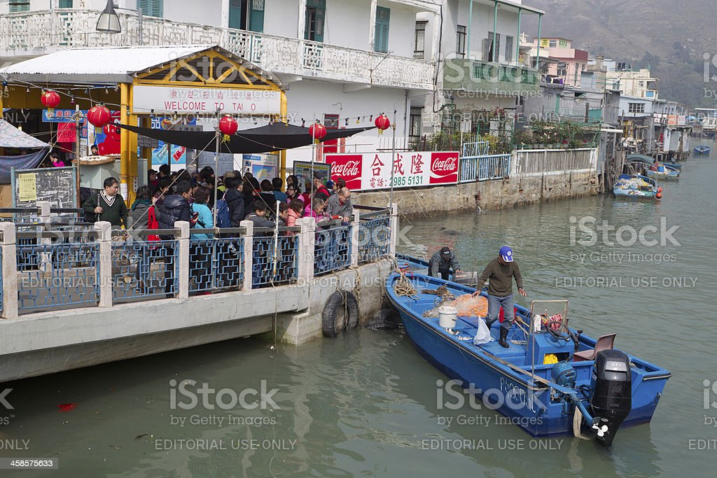 Tai O Fishing Town in Hong Kong royalty-free stock photo