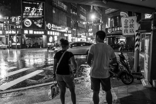 Tainan stock photo