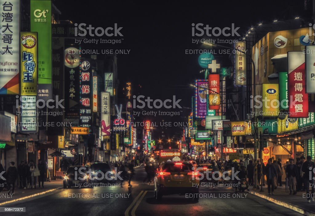 Taipei Nightlife Neon Lights Taxis Crowded City Streets