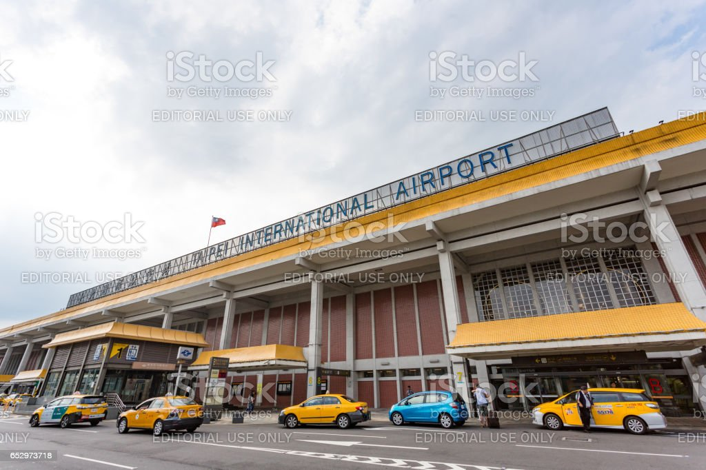 Taipei Songshan Airport stock photo