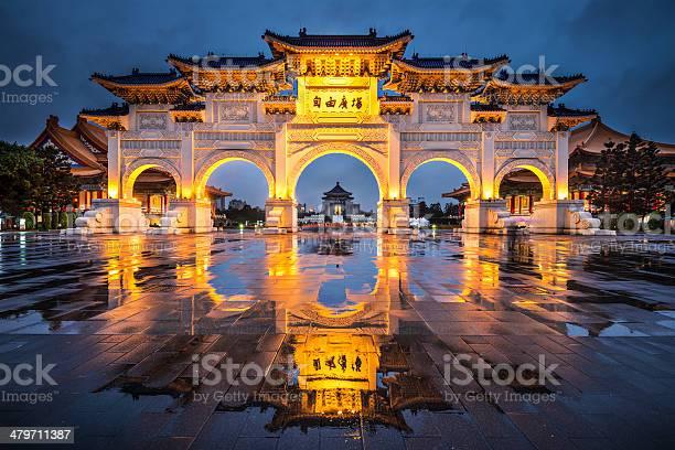 Taipei Taiwan Stock Photo - Download Image Now