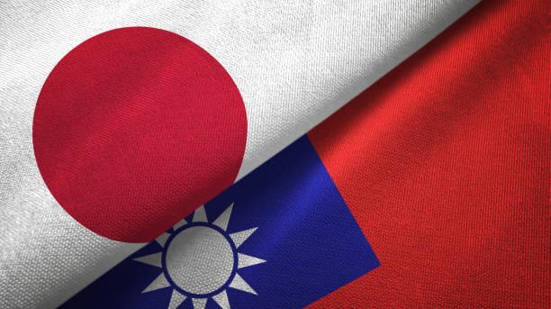 台湾と日本 2 つのフラグの一緒に繊維の布、生地のテクスチャ - 台湾 ストックフォトと画像