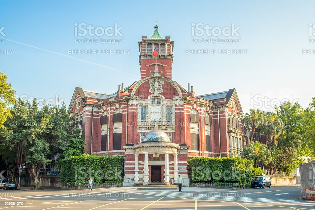 Taiwan Tobacco and Liquor Corporation stock photo