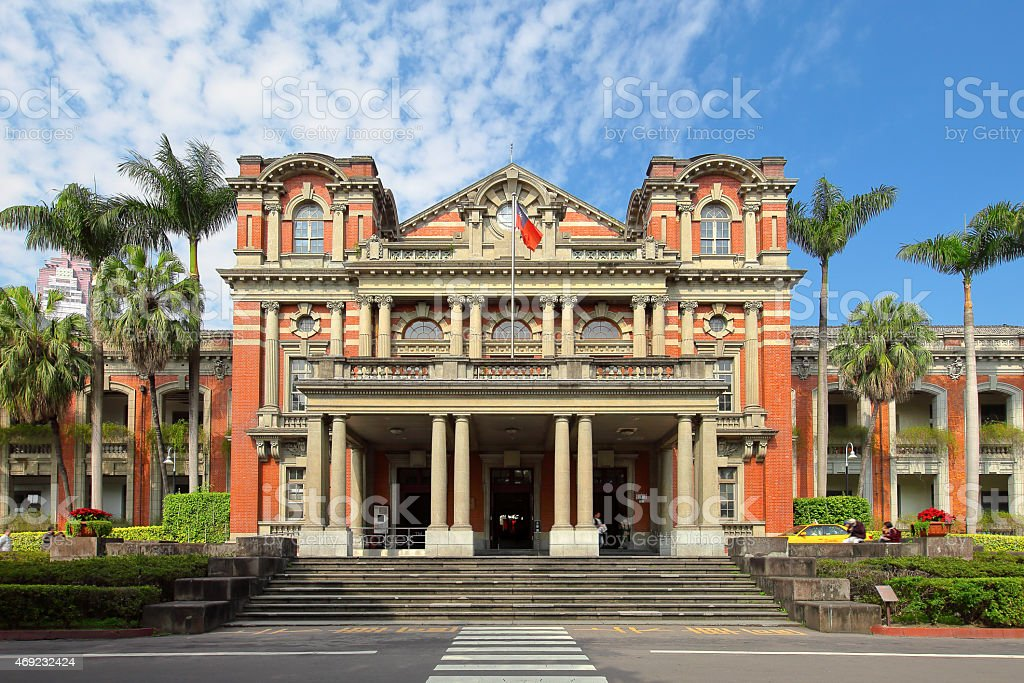 Taiwan university hospital building stock photo