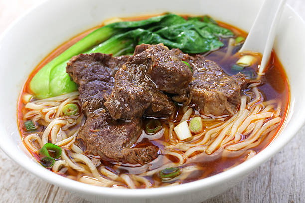 Taiwanese beef noodle soup stock photo