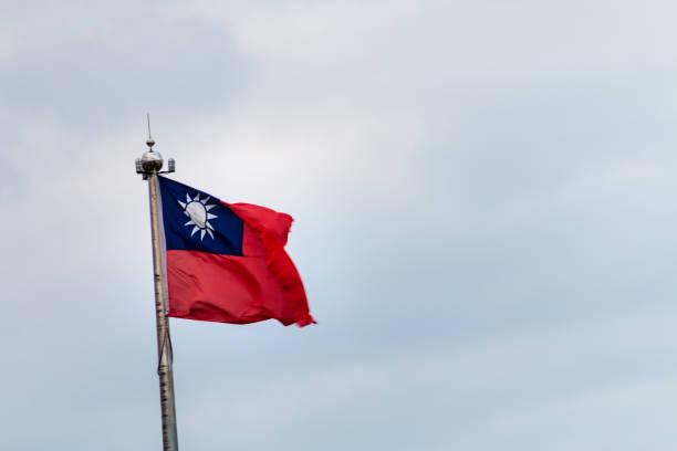 A Taiwanese Flag stock photo