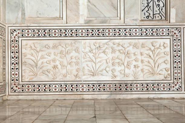 Taj Mahal in Indien – Foto