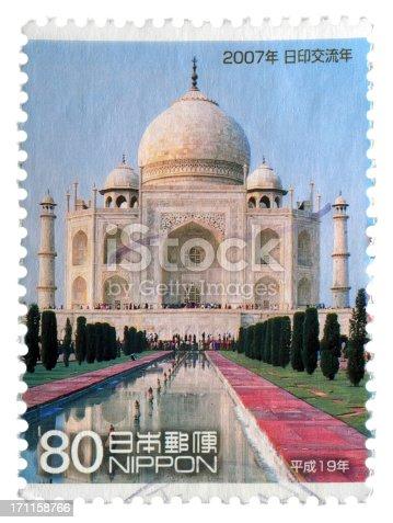 Japan postage stamp: Taj Mahal of India