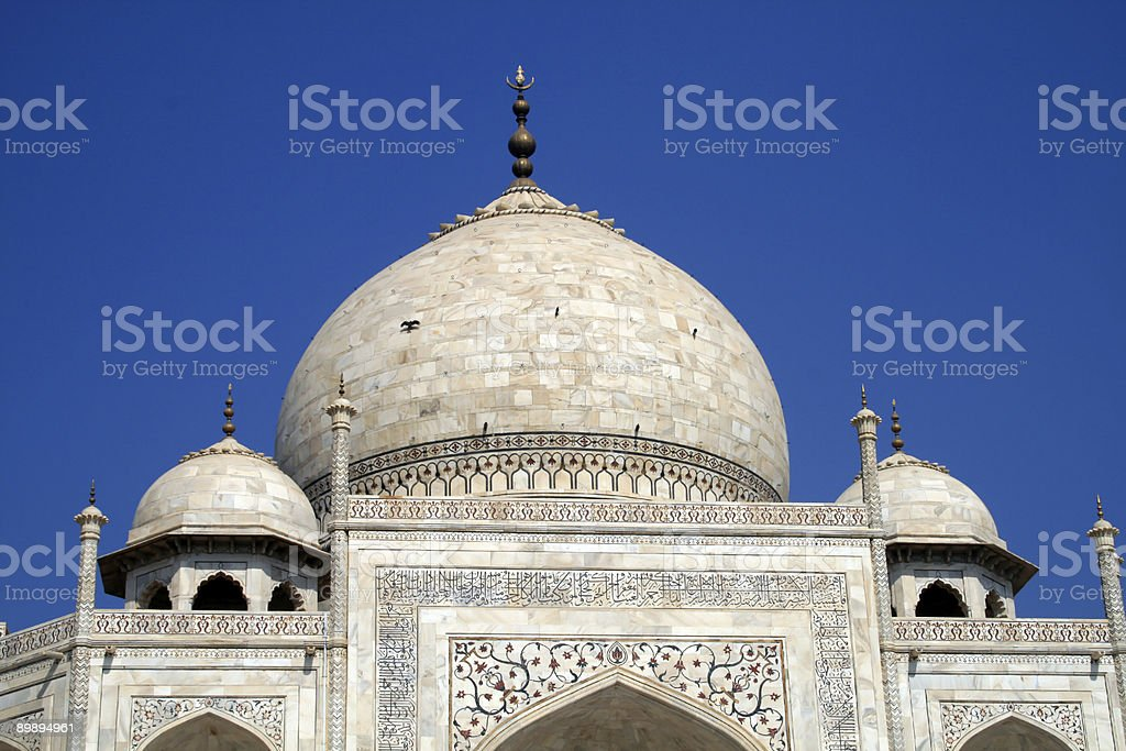 Taj Mahal #1 royalty-free stock photo