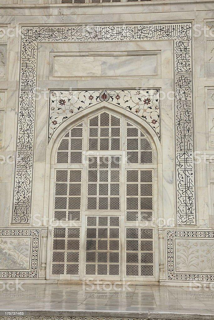 Taj Mahal side door royalty-free stock photo