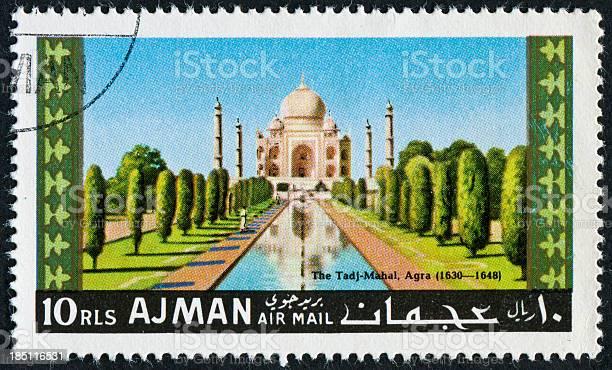 Taj Mahal Stamp Stockfoto und mehr Bilder von Briefmarke