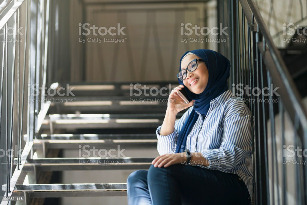 Take A Moment To Hear From Someone Dear royalty-free stock photo