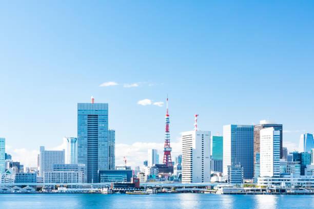 晴海桟橋から見た竹芝桟橋側図5 - 東京 ストックフォトと画像