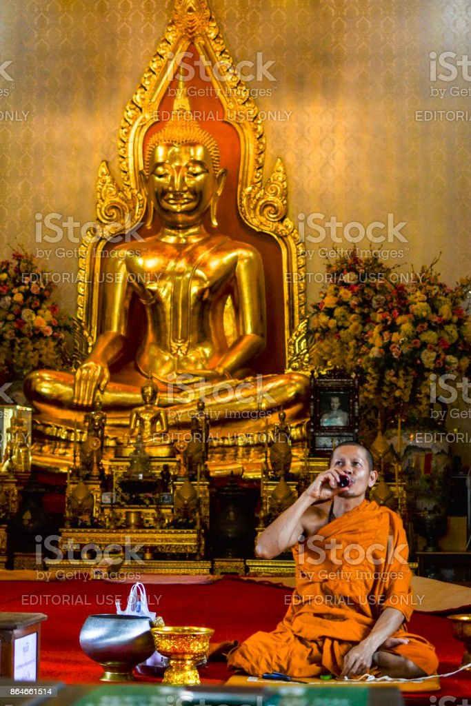 Taking a break from his Godly duties stock photo