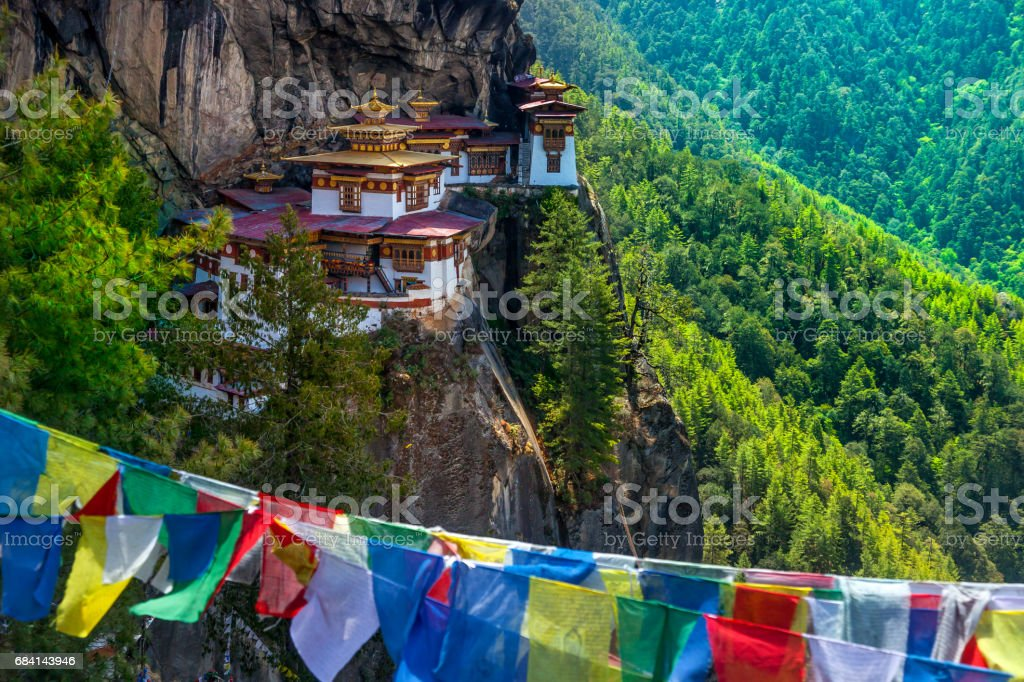 Taktshang monastery stock photo