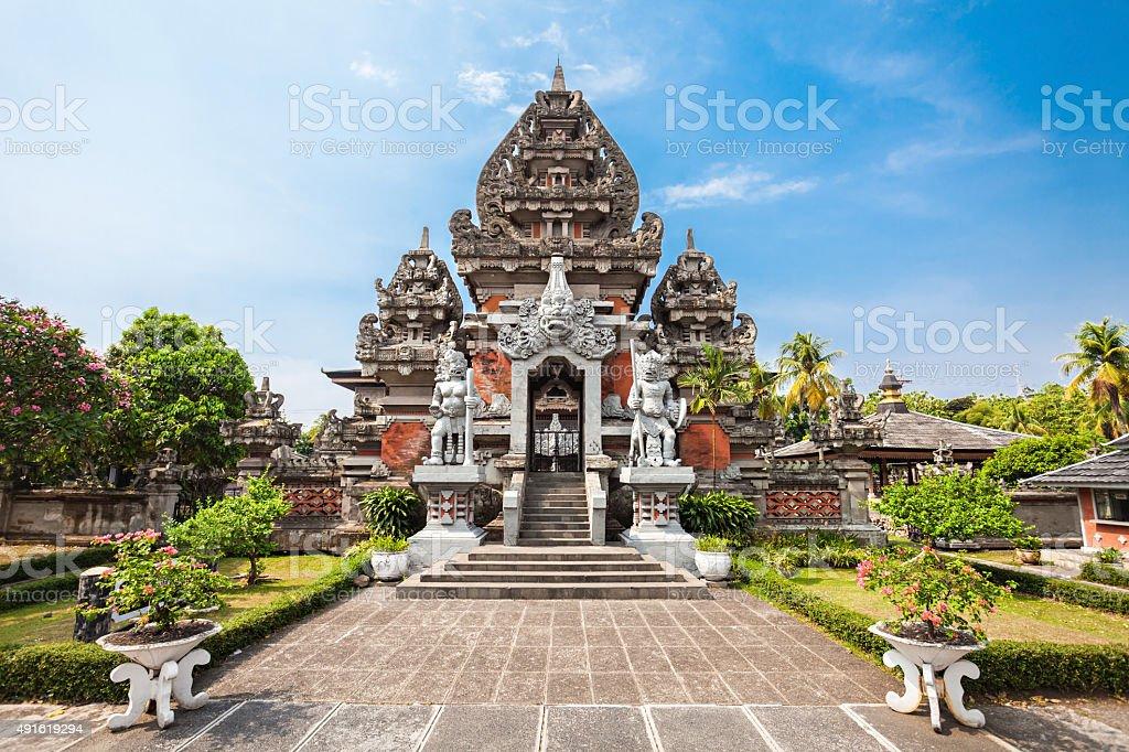 Taman Mini Indonesia stock photo