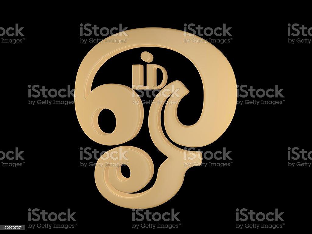 Tamil Om Symbol stock photo