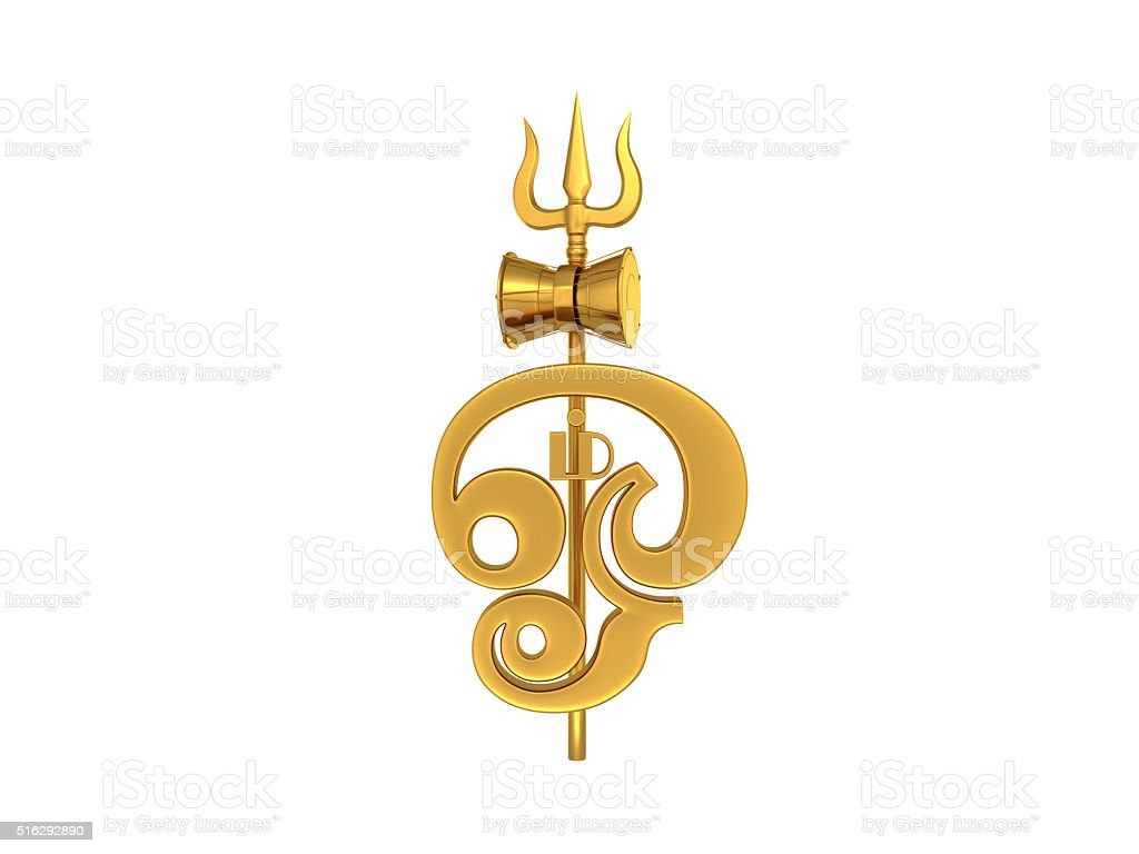 Tamil Om Symbol with Trident stock photo
