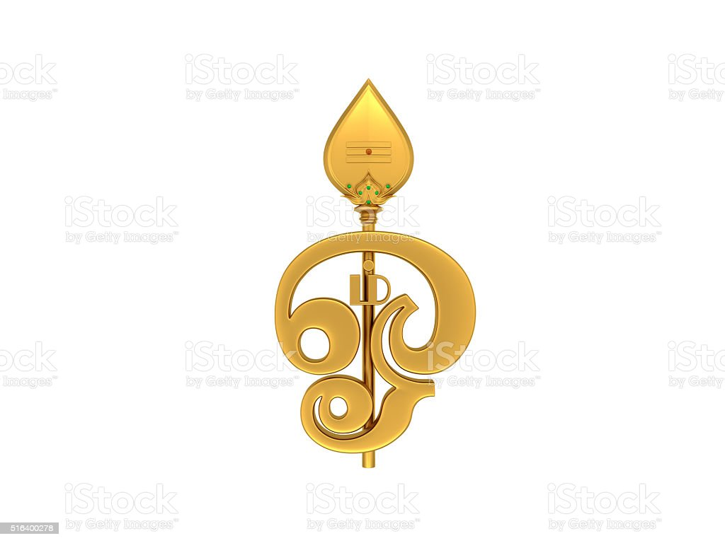 Tamil Om Symbol With Trident Stock Photo More Pictures Of Abstract
