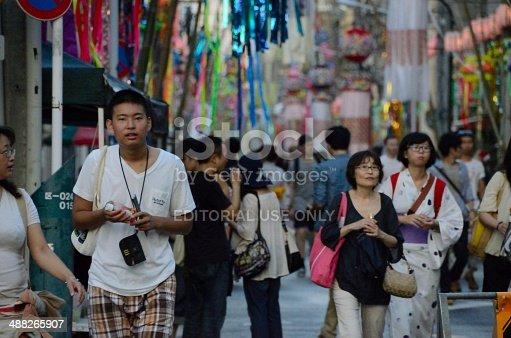 1008788822 istock photo Tanabata Festival 488265907