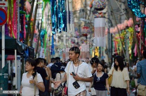 1008788822 istock photo Tanabata Festival 488265909