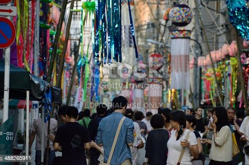 1008788822 istock photo Tanabata Festival 488265911