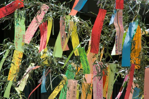 七夕祭り - 七夕の写真 ストックフォトと画像