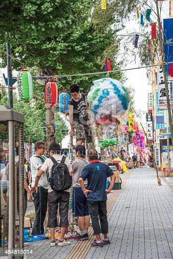 1008788822 istock photo Tanabata 484815014