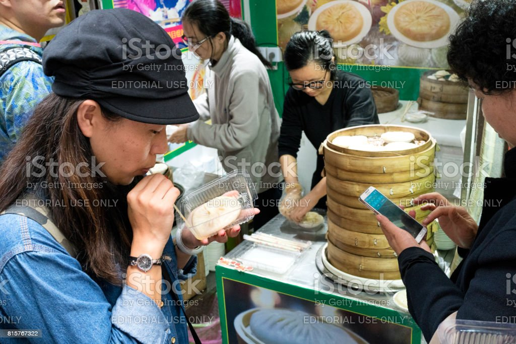 Tangbao stock photo