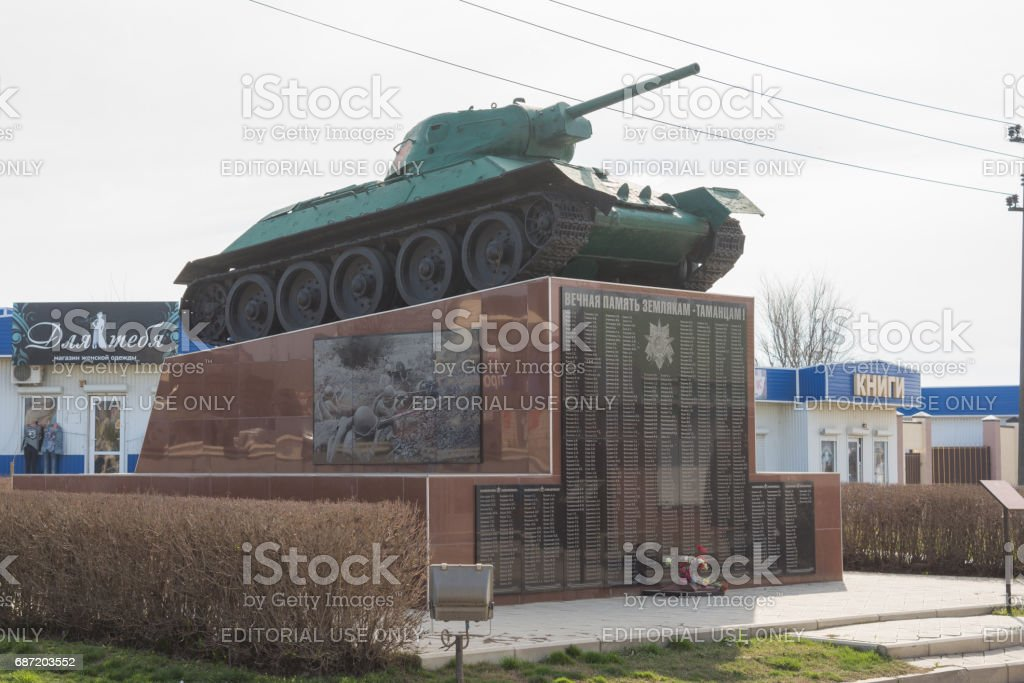 Taman, Russia - March 8, 2016: T-34 tank, established in honor of the Soviet soldiers who took part in the liberation from Nazi invaders Taman stock photo