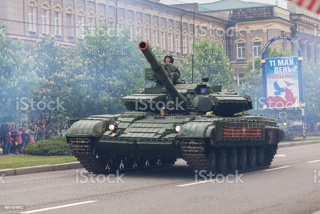 Tank of the army of the Donetsk People's Republic stock photo