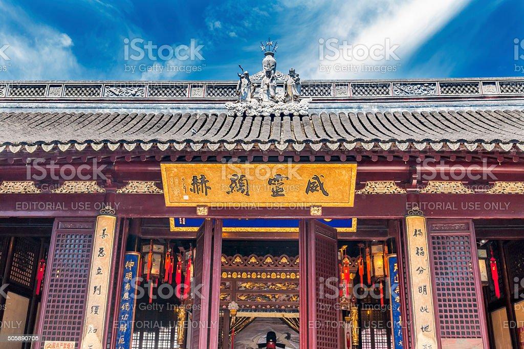 Taoist Justice Hall City God Temple Yueyuan Shanghai China stock photo