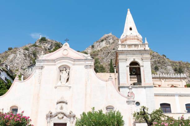 Taormina Sicily Italy – zdjęcie