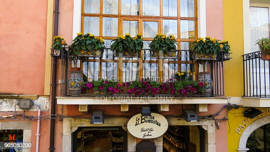 Taormina Sicily Italy Stock Photo & More Pictures of Architecture